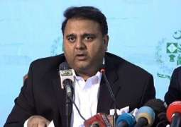 Fawad Chaudhry responds after being called out for slapping Sami Ibrahim