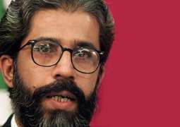 Imran Farooq murder case: Arrested suspect Muazzam Ali files bail plea