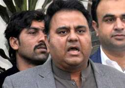 Can Fawad Chaudhry be removed for slapping Sami Ibrahim?
