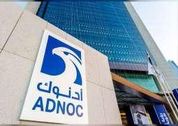 ADNOC, OCI to create new global nitrogen fertiliser leader