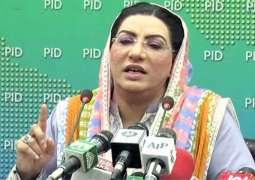 Firdous Baji lies three times in a day at government expenses: Rana Sana Ullah