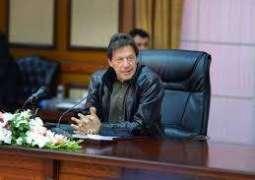 PM takes notice of Fawad Chaudhry's slap, telephones Sami Ibrahim