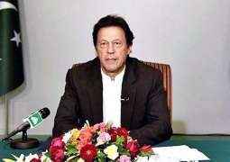 PM Imran disappointed at Pakistan's defeat, avoids responding to cricket questions