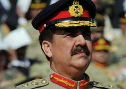 General Raheel given extension as IMCTC Commander