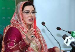 Opposition on what basis is terming budget anti people: Dr Firdous Ashiq Awan