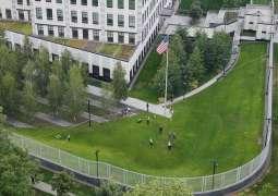 US Embassy in Kiev Receives, Investigates Bomb Threat