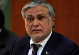 NAB team will fly to London to arrest Dar