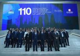 """الإمارات تشارك في """"تنفيذي منظمة السياحة العالمية """" في باكو"""