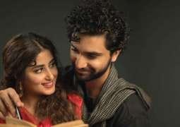 Ahad Raza Mir, Sajal Aly to get married 'very soon'