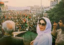 My mother would have been 66 today: Bilawal remembers mother on birth anniversary