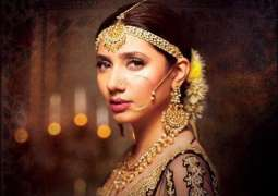 Mahira Khan's special appearance for 'Parey Hut Love' will leave you spell bound