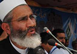Budget will eliminate Middle class: Siraj ul Haq