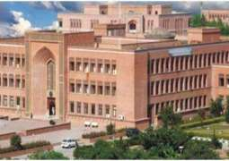 International Islamic University, Islamabad (IIUI) extends admission date till june 28th