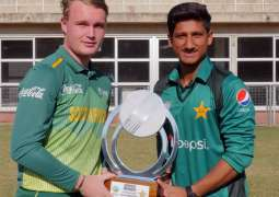 Pakistan U19 to take on South Africa U19 in 1st 50-over match on Saturday