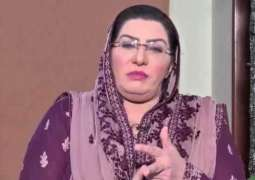 Maryam's joking Charter of Economy actually made fun of her uncle: Firdous Ashiq