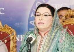 Farishta's murderer arrested in Islamabad: Dr Firdous
