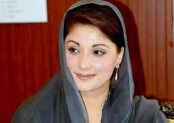 Maryam Nawaz's corruption as Youth Programme chairman revealed