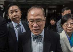 Court Vacates Conviction Against Ex-Hong Kong Head Over Undeclared Property Deal - Reports