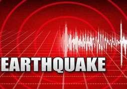 Magnitude 6.2 Earthquake Hits Panama - US Geological Survey