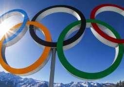 IOC Confirms 2021 Session to Be Held in Athens