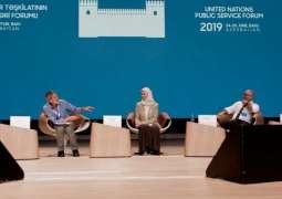 """""""عجمان الرقمية"""" تختتم مشاركتها في منتدى الأمم المتحدة للخدمة العامة"""