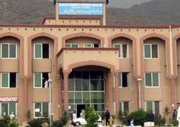 BISE Malakand announces Matric, class 9th and 10th result