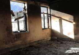 5 people were killed while 10 houses were burnt on fire in Gilgit