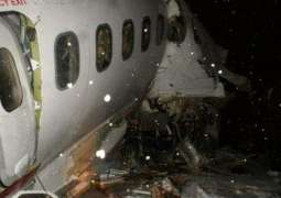 Airline of An-24 Involved in Crash Landing in Siberia Says Plane Operational for 42 Years