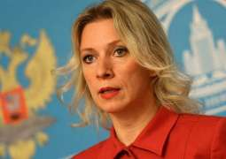 Russia's Offer to Ukraine of Ways to Release Sailors 'Unprecedented' - Foreign Ministry