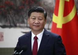 China's Xi Says BRICS Needs to Bolster Defense Against External Threats