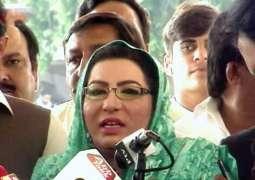 Endorsement of budget in NA, a defeat for opposition: Firdous Ashiq Awan