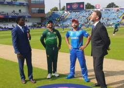 Afghanistan wins toss, chooses to bat first