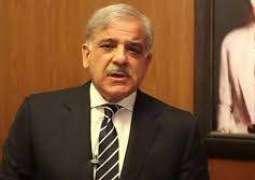 Shehbaz Sharif announces to step down from PAC chairmanship
