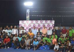 3rd SNGPL All Pakistan Tennis Championships 2019, Islamabad 22nd to 28th June, 2019