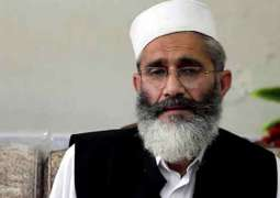 Government is hitting poor by constanly increasing energy prioces; Sirajul Haq