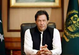 PM Imran forms Pakistan's first ever youth council