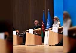 """حصة بوحميد تسلط الضوء على مسيرة الدولة في تقديم الخدمات الذكية والنوعية في """"منتدى أذربيجان"""""""
