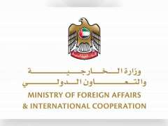 Breaking: UAE condemns storming Bahraini Embassy in Baghdad