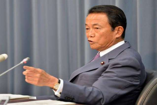 Japanese, US Finance Ministers Exchange Views on Economic, Security Issues
