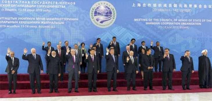 Leaders of SCO Member States Adopt Joint Declaration at Bishkek Summit
