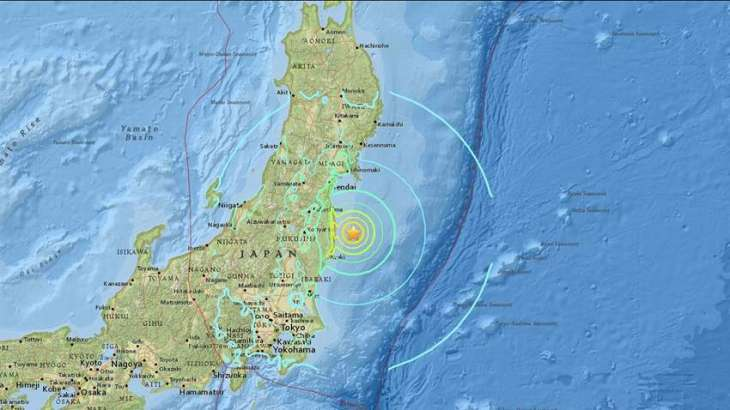 Japan Meteorological Agency Lifts Tsunami Warning After Earthquake