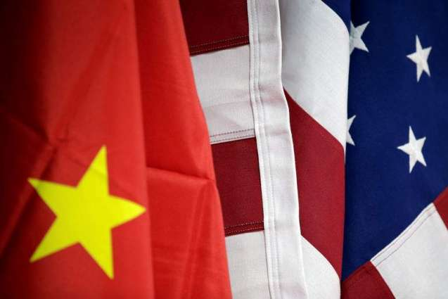 US Blocks Chinese Tech Firms, Institute From Buying American Parts - Commerce Dept.