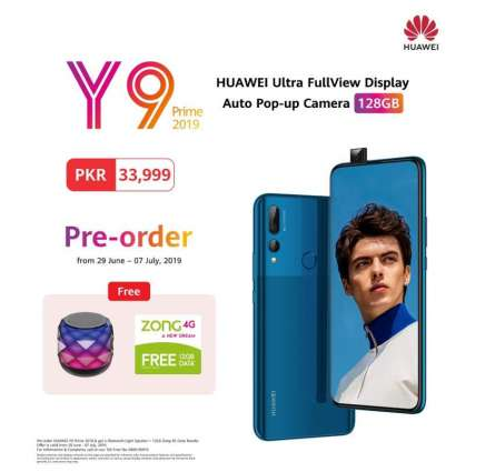 Its Time To Pre-order The Midrange Killer HUAWEI Y9 Prime