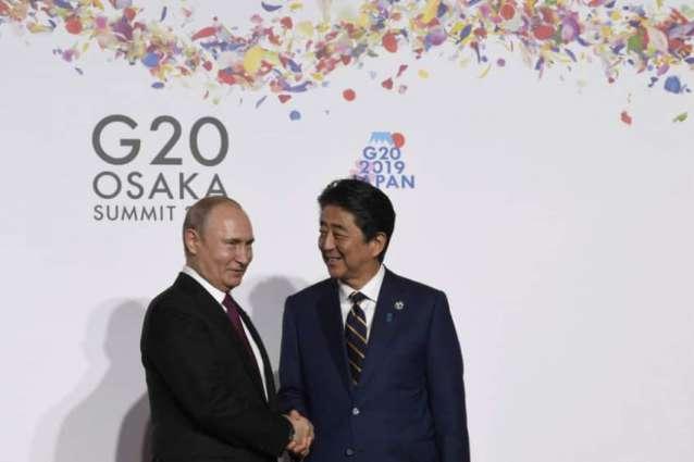 Putin, Abe Hold Meeting in Osaka Amid Stalled Peace Treaty Talks
