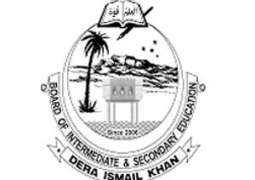 Bise DI Khan announces Matric, class 9th and 10th result