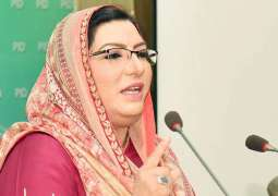 Rana Sana admission of rebellion in their ranks bears evidence cracks have appeared in political trench of PML-N: Dr Firdous Ashiq Awan