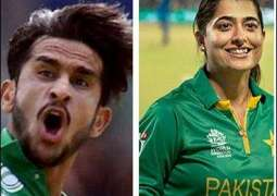 Hassan Ali, Sana Mir thank PM Imran for including them in National Youth Council
