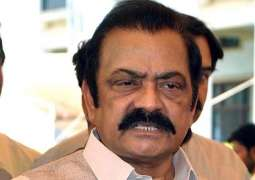 This is how Rana Sanaullah spent his first night in jail