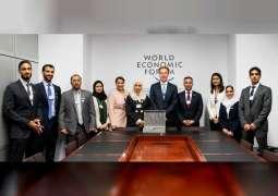 UAE joins World Economic Forum's 'Closing the Skills Gap' programme