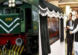 Prime Minister inaugurates Sir Syed Express train
